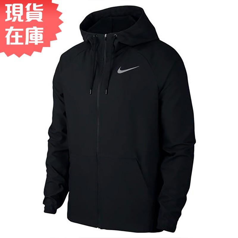 NIKE FLEX VENT MAX JKT 男裝 外套 夾克 連帽 訓練 休閒 黑【運動世界】CK1910-010