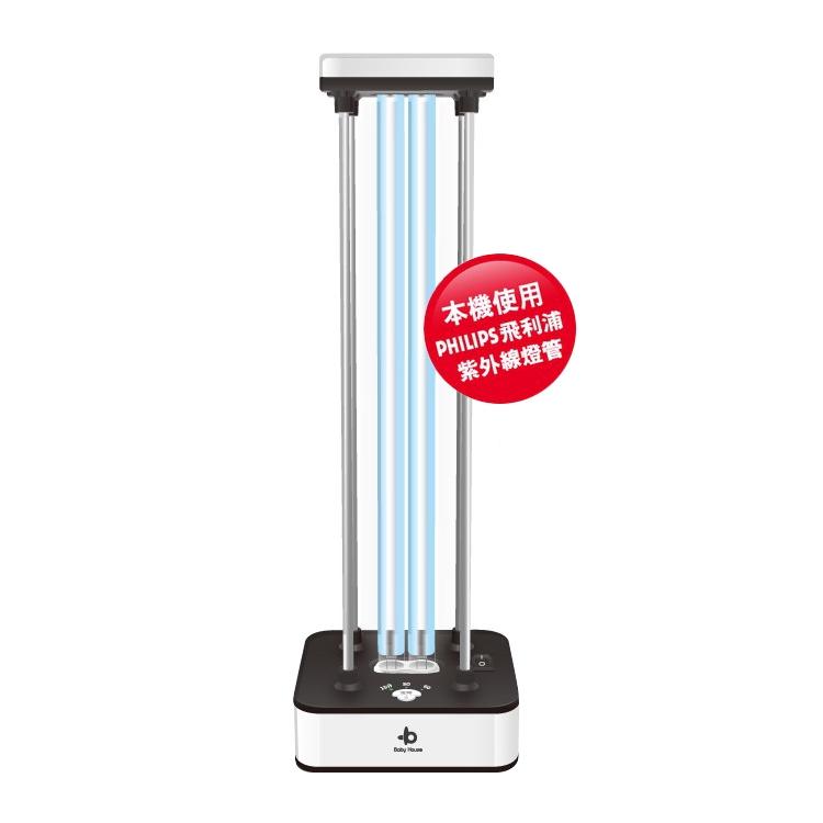 愛兒房 紫外線殺菌消毒燈(飛利浦燈管) B82-006【甜蜜家族】