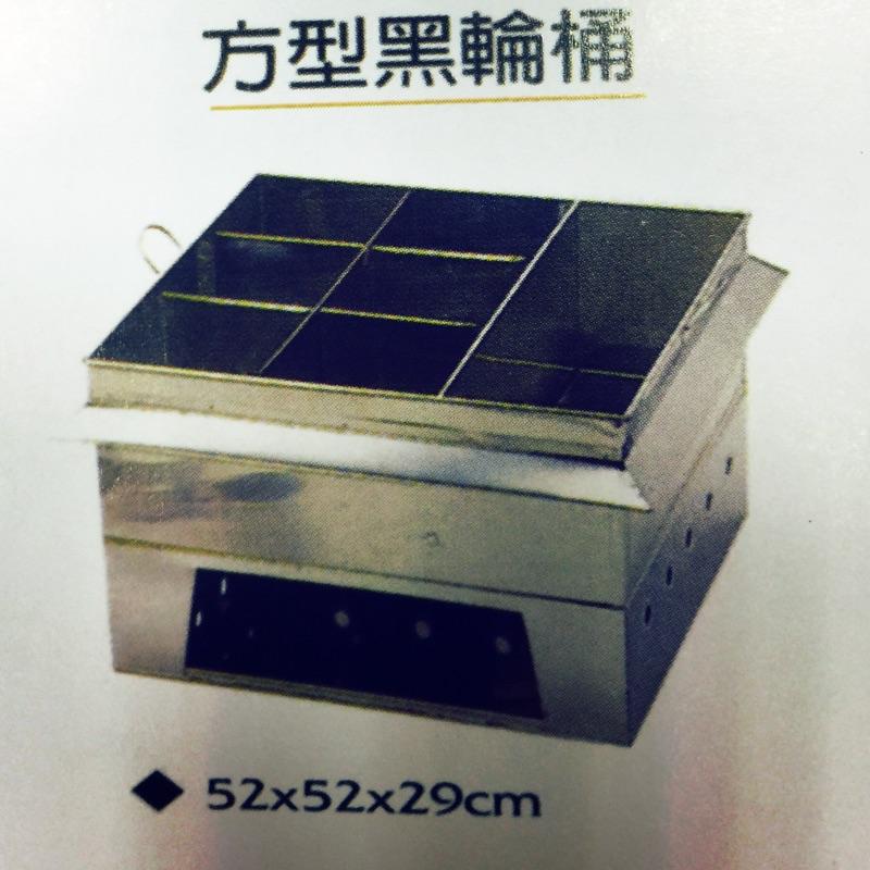 關東煮 黑輪桶可以插電