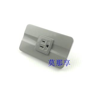 [ 莫那享 ] 工業風 防潑水插座 插座 單 (灰色) D-021 桃園市