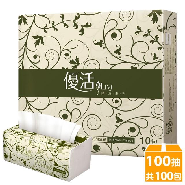 免運 Livi優活 抽取式衛生紙 120抽x72包 100抽x10包x10串/箱