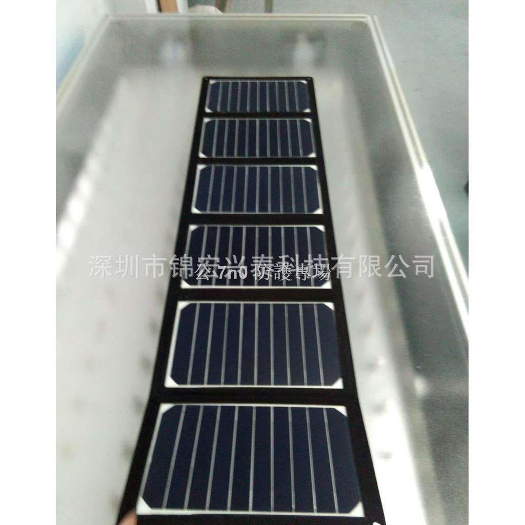 ♂✿戶外便攜式太陽能折疊包 6V6W sunpower電池片 可多折疊太陽能板
