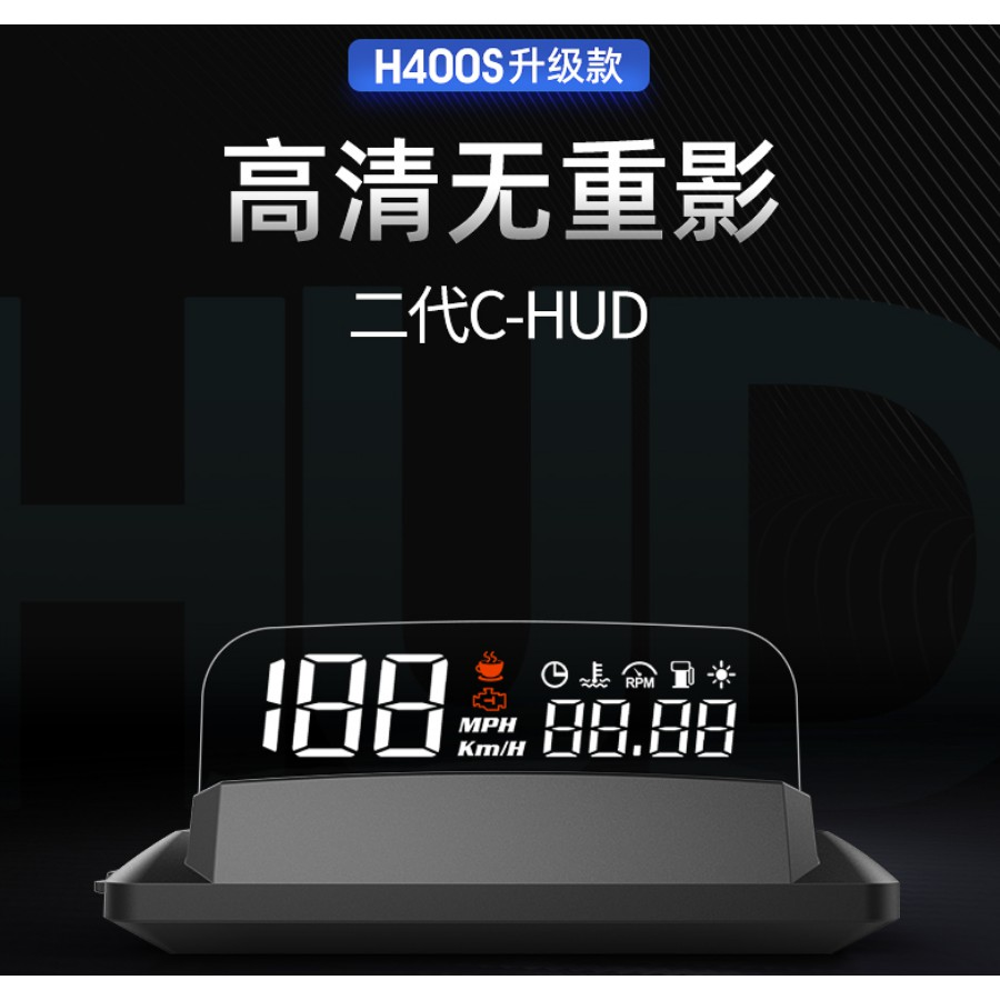 Toyota(豐田) Altis Sienta Yaris Vios Camry 專用HUD H400 抬頭顯示器
