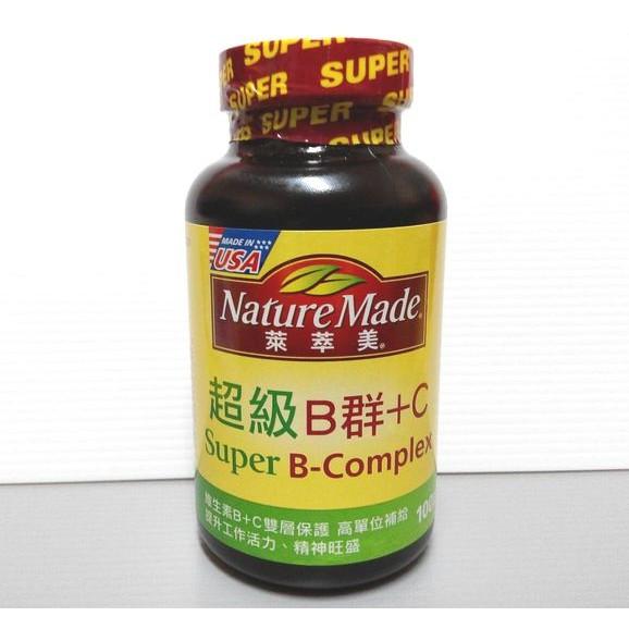 萊萃美超級B群+C錠(100錠)維生素B群,維生素C,維他命B群,萊萃美超級B群加C錠
