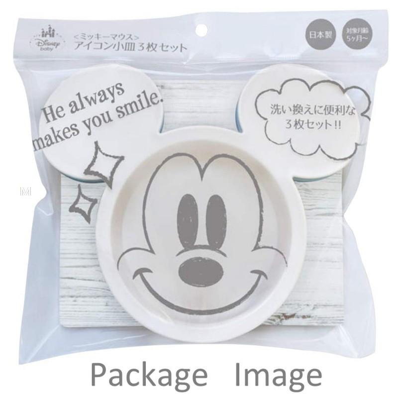 ❤️唉唷喂²。雜貨舖 【現貨】日本製 迪士尼米奇小碟子3件組 餐具 餐盤 幼兒 兒童 點心盤