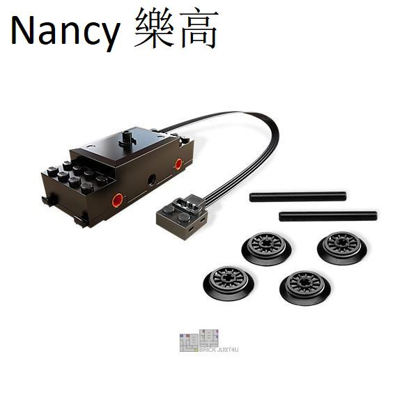 Nancy樂高💎『電控』全新 樂高 Lego 88002 電控 火車 馬達 60051 60052 60098f