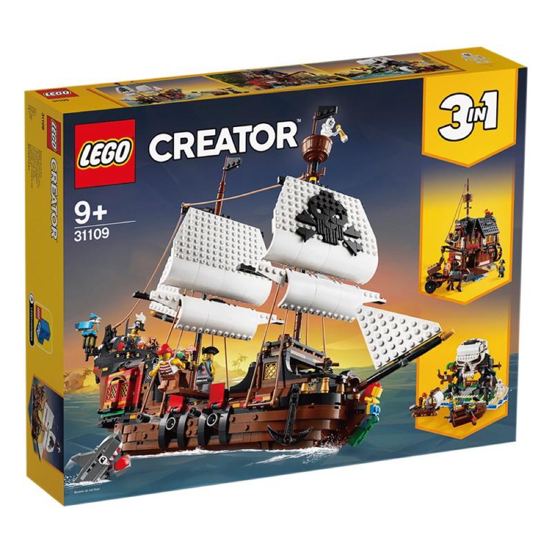 樂高積木Lego 31109 海盜船 玩具反斗城