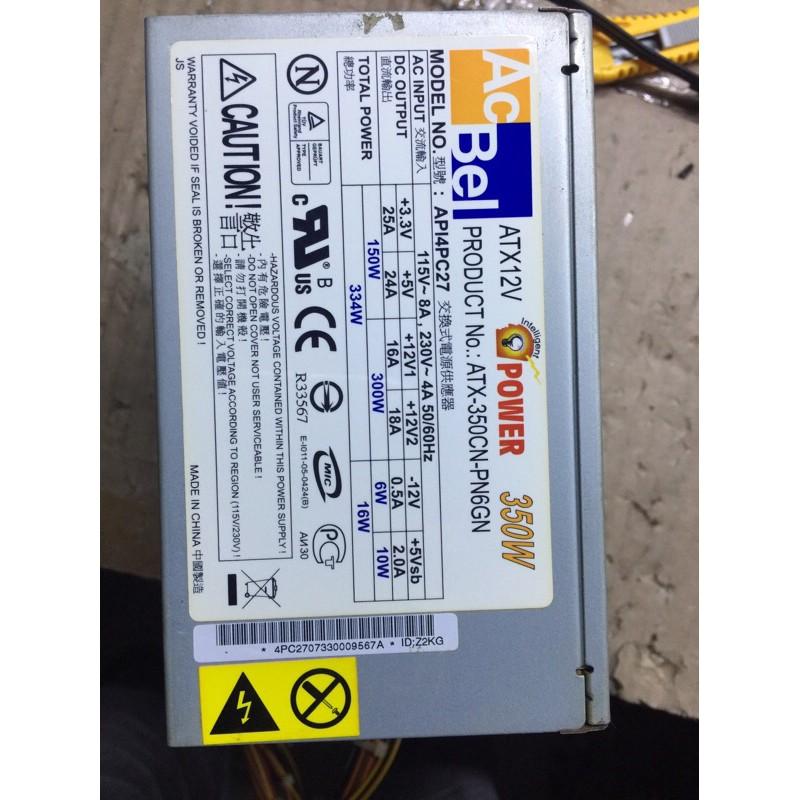 加班貓 康舒 終身免費保固系列 500w 電源供應器 450W 400W 350W acbel GTX1060顯卡OK