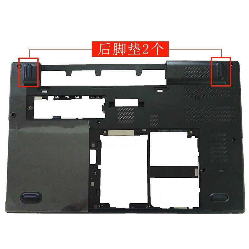 【現貨下殺】IBM聯想T540P W540 W541 T440S T440P T450 X230S防滑墊 底殼腳墊