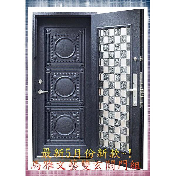 馬雅文藝鑄鋁雙玄關門組 隔音玄關大門 防盜門