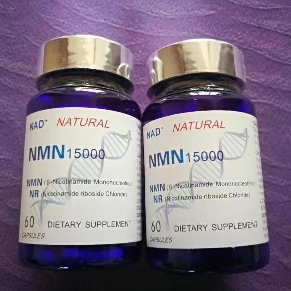 美國 #NMN 🚛免運 60粒入β煙酰胺單核苷酸 NMN15000增強型NAD补充剂99.6%含量