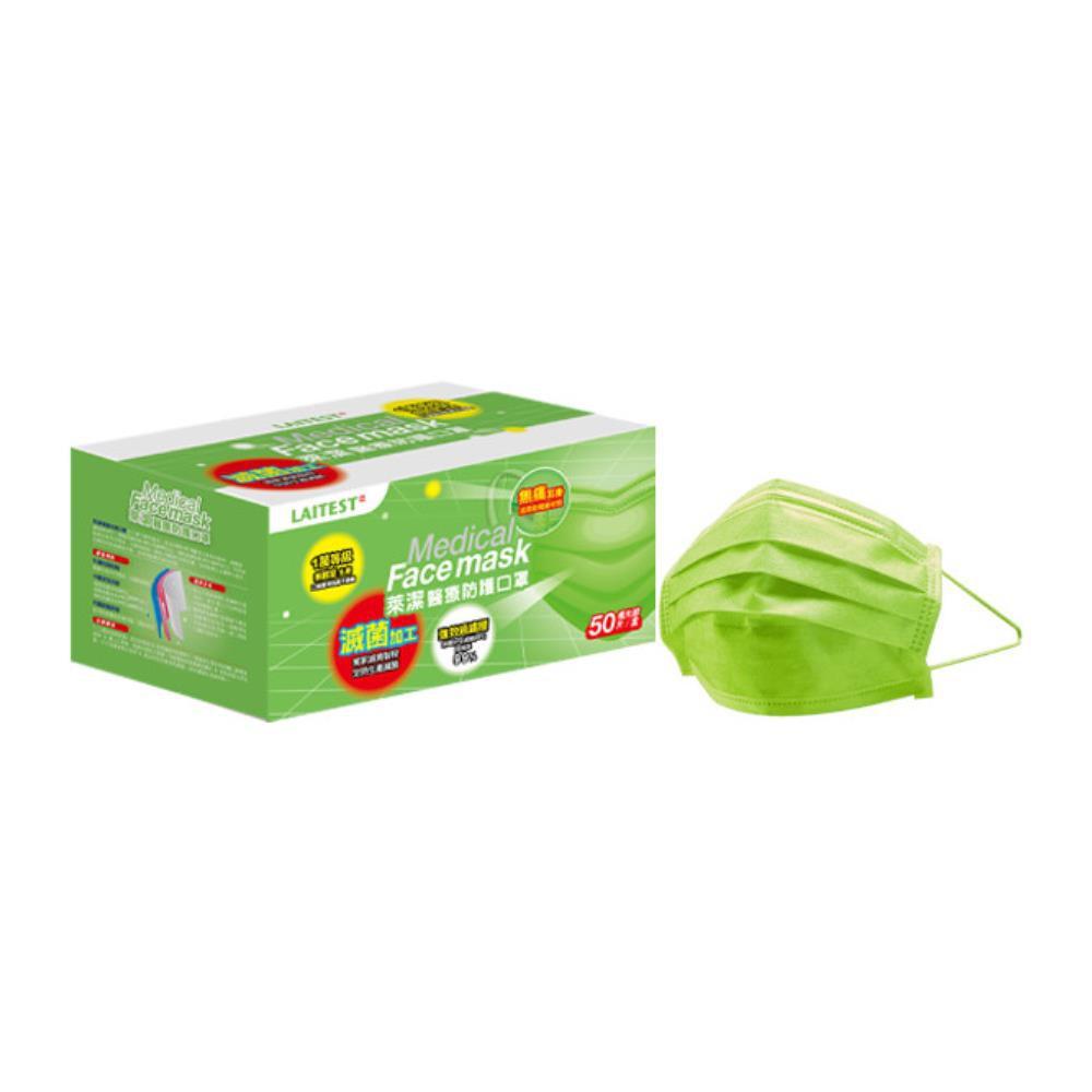 萊潔 醫療防護成人口罩-極光綠(50入/盒裝)