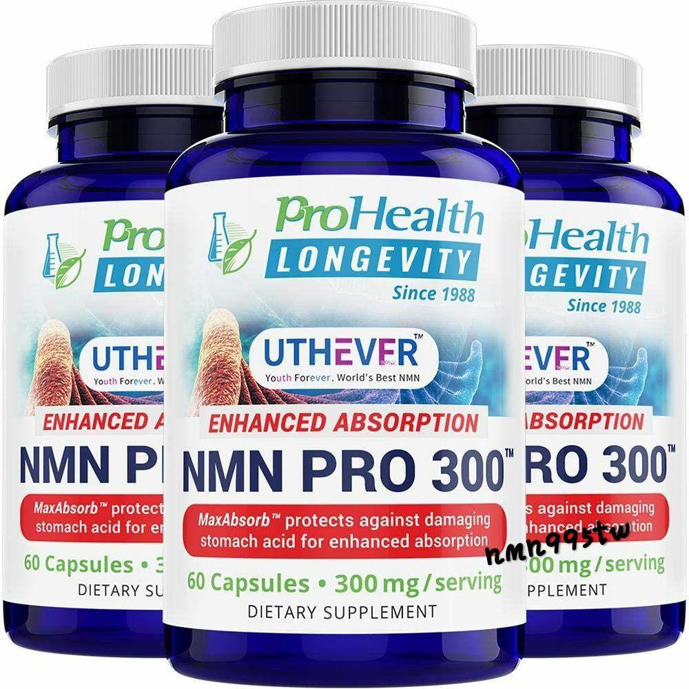 美國🔥ProHealth NMN PRO 300 煙酰胺單核苷酸 NAD+補充劑 60粒