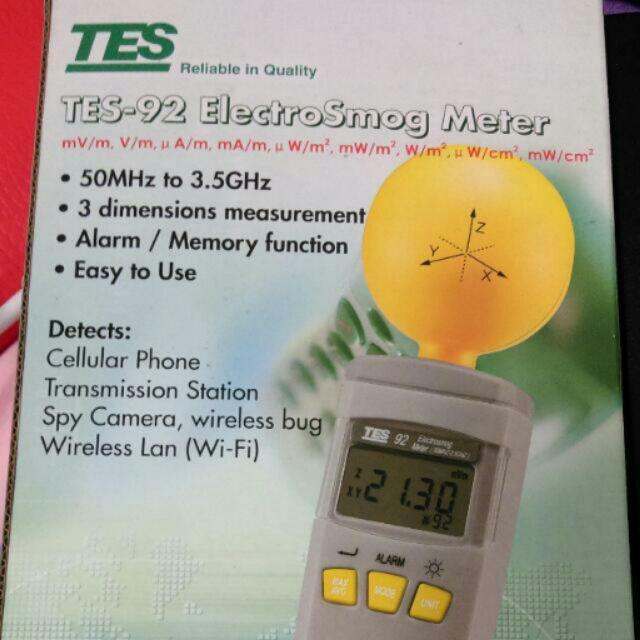 TES-92 高頻電磁波測試計(2手)(網路最便宜)
