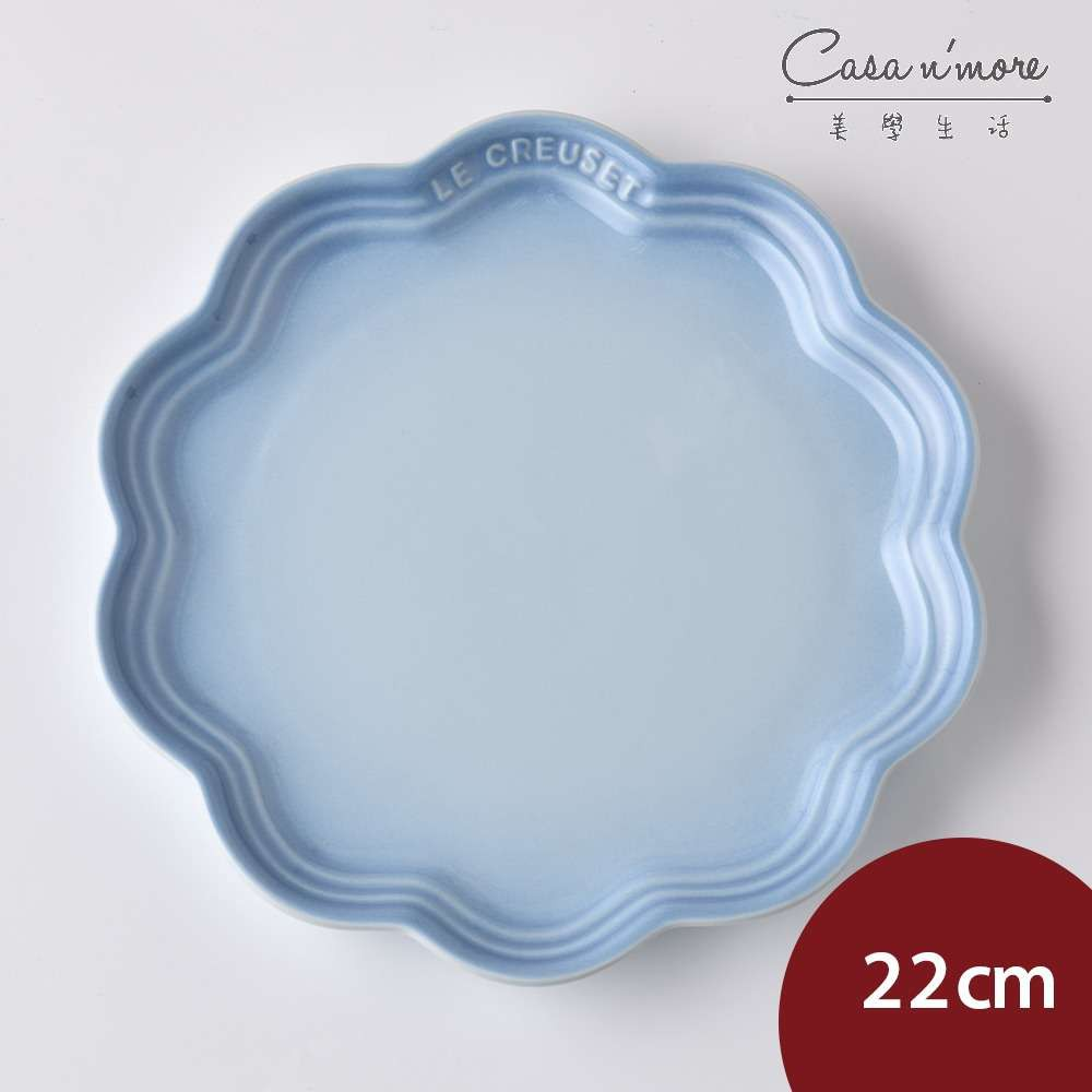 Le Creuset 蕾絲花邊盤 餐盤 造型盤 點心盤 22cm 海岸藍