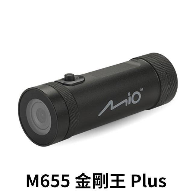 Mio M655 金剛王Plus 夜視加強版 機車行車紀錄器 [送16G卡] (禾笙科技)