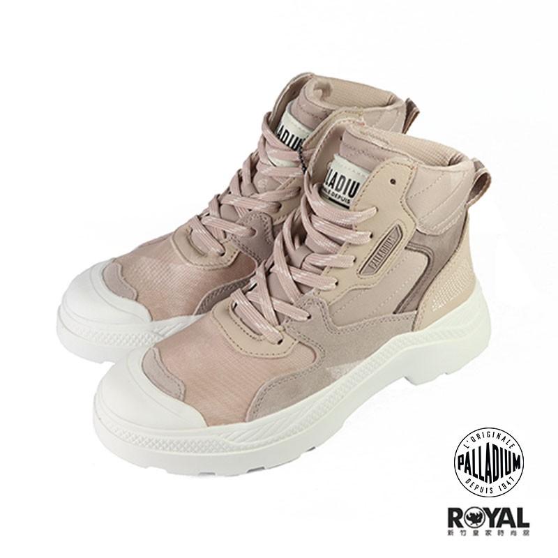 Palladium Pallakix 玫瑰粉色 麂皮 網布 中筒 軍靴 休閒鞋 女款NO.I9937【新竹皇家】