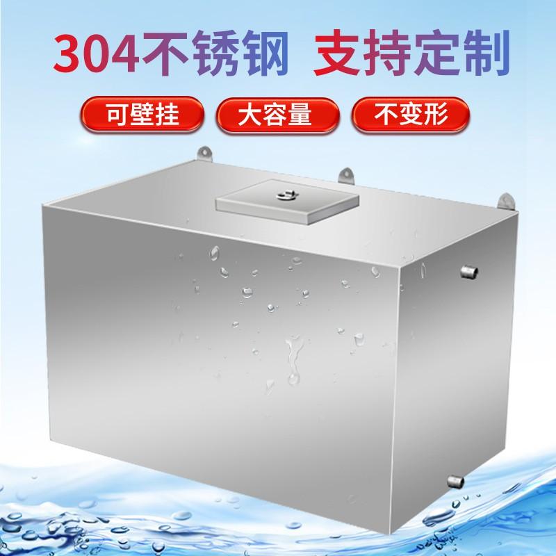 不鏽鋼水箱家用加厚壁掛式304儲水桶蓄水罐儲水塔蓄水池儲水箱