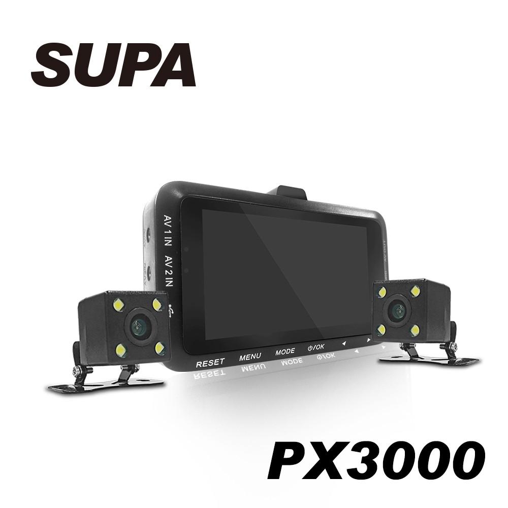 【凱騰】速霸 PX3000 1080 HD高畫質超廣角 機車防水雙鏡行車記錄器 加贈32G卡