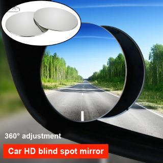 凱銳達 一對 無邊小圓鏡 汽車高清盲點鏡 凸面玻璃鏡 360度旋轉倒車輔助後視鏡