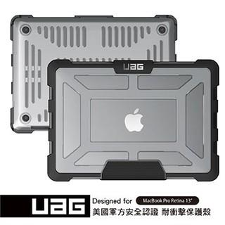 UAG Macbook Pro 13吋 /  15吋 耐衝擊保護殼 透明