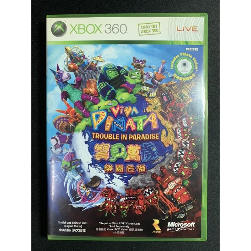 (二手)XBOX 360 VIVA PIÑATA 寶貝萬歲 樂園危機 遊戲片
