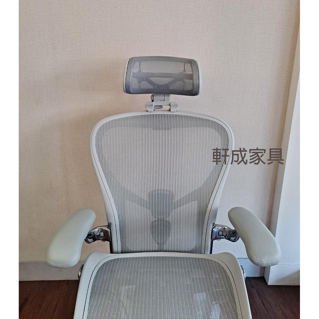 現貨❗Aeron 2.0 礦石白全功能人體工學椅 HermanMiller AERON 電腦