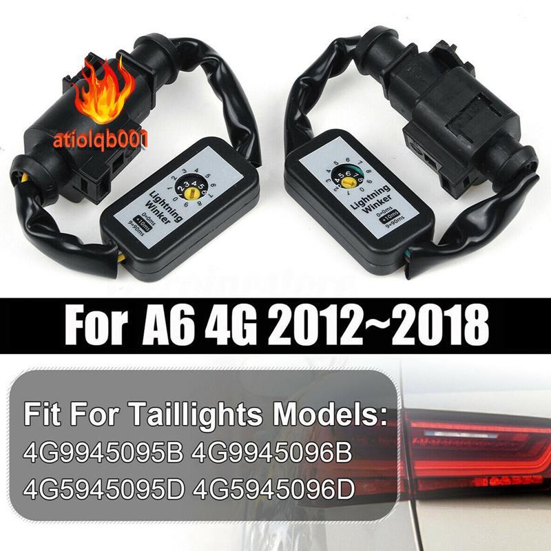 2件動態轉向信號燈LED尾燈模塊-奧迪A6 S6 Rs6 4G C7 2012-2018