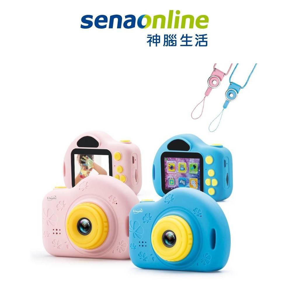 E-books P1 兒童數位相機 (附16G記憶卡)