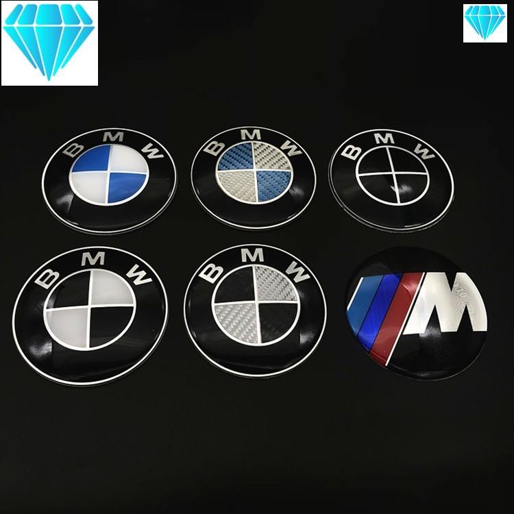 寶馬改裝M車標 前後標誌貼BMW Z4黑白卡夢引擎蓋尾標方向盤標車胎蓋 F34 F10 F11 F25 GT F34