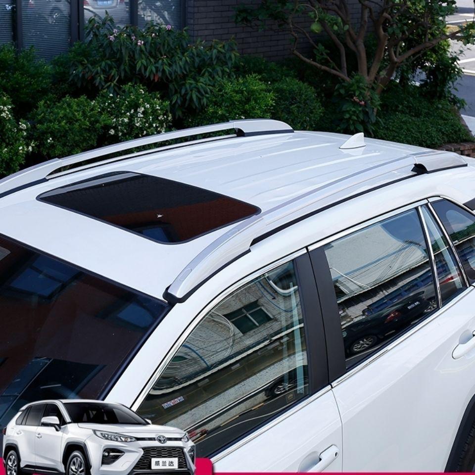 豐田RAV4豐田2020款RAV4榮放行李架加高款原廠威蘭達車頂架橫桿改裝飾配件
