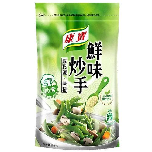康寶 鮮味炒手 奶素(袋) 500g【康鄰超市】