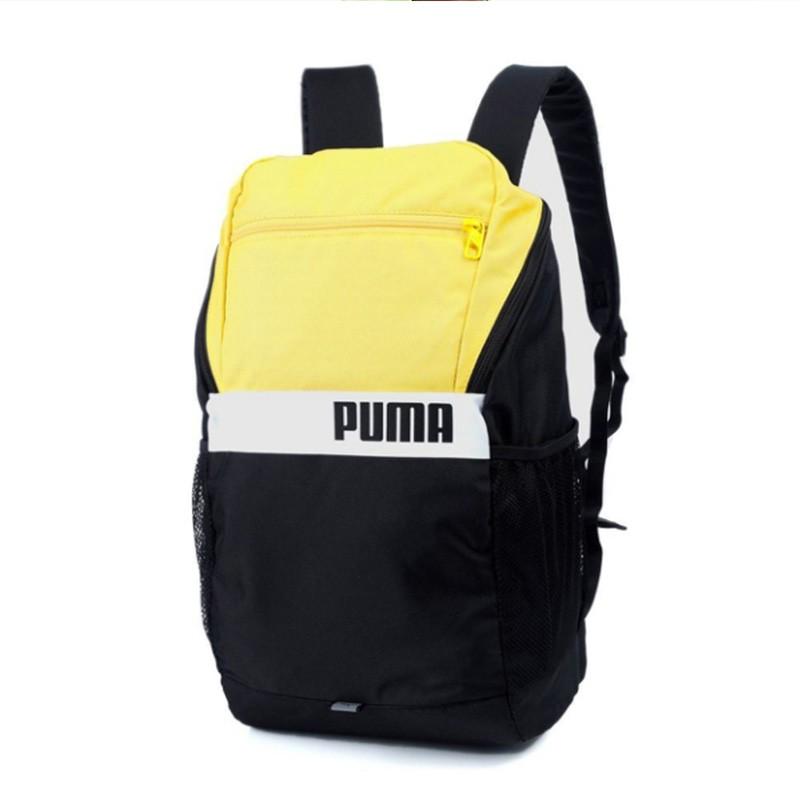Pump Plus 黑白黃 後背包(N) 077292-08
