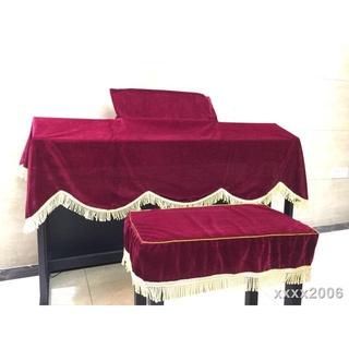 ** 電子鋼琴罩防塵罩88鍵雅馬哈P115P48重錘卡西歐PX160金絨布加厚布