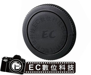 【EC數位】Canon 專用 機身鏡頭蓋組 R-F-3 RF3 機身前後蓋 Nikon BF-1A Sony  台中市