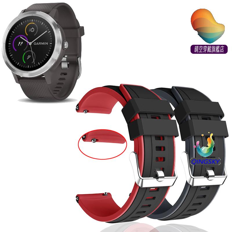 Garmin Vivolife悠遊卡智慧手錶錶帶 矽膠替換腕帶Garmin 錶帶Garmin venu腕帶 替換帶