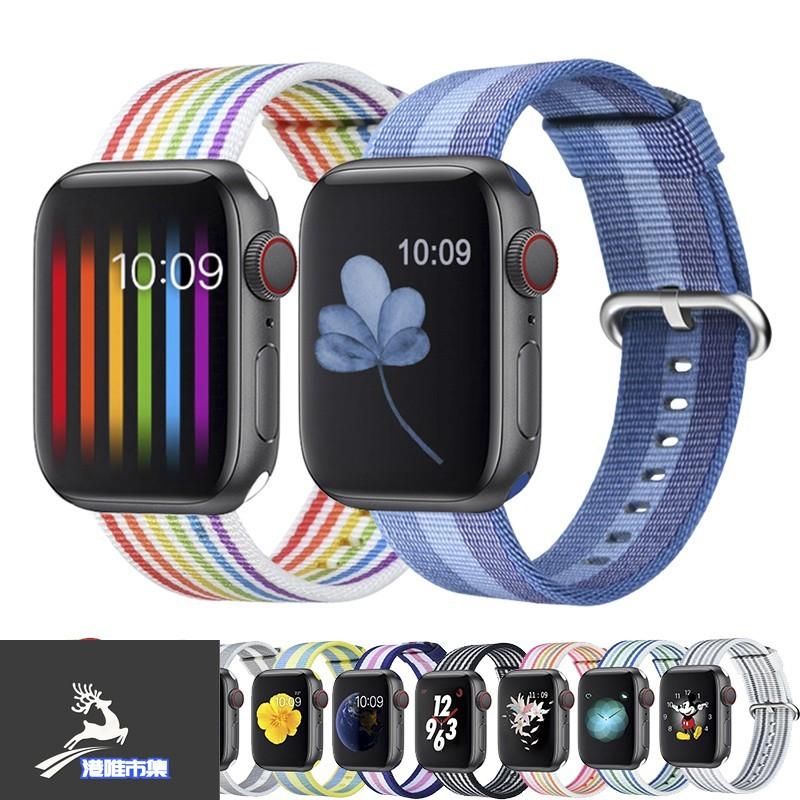 港唯市集 Apple Watch 5 蘋果尼龍錶帶 編織38mm 40mm 42mm 44mm iwatch錶帶