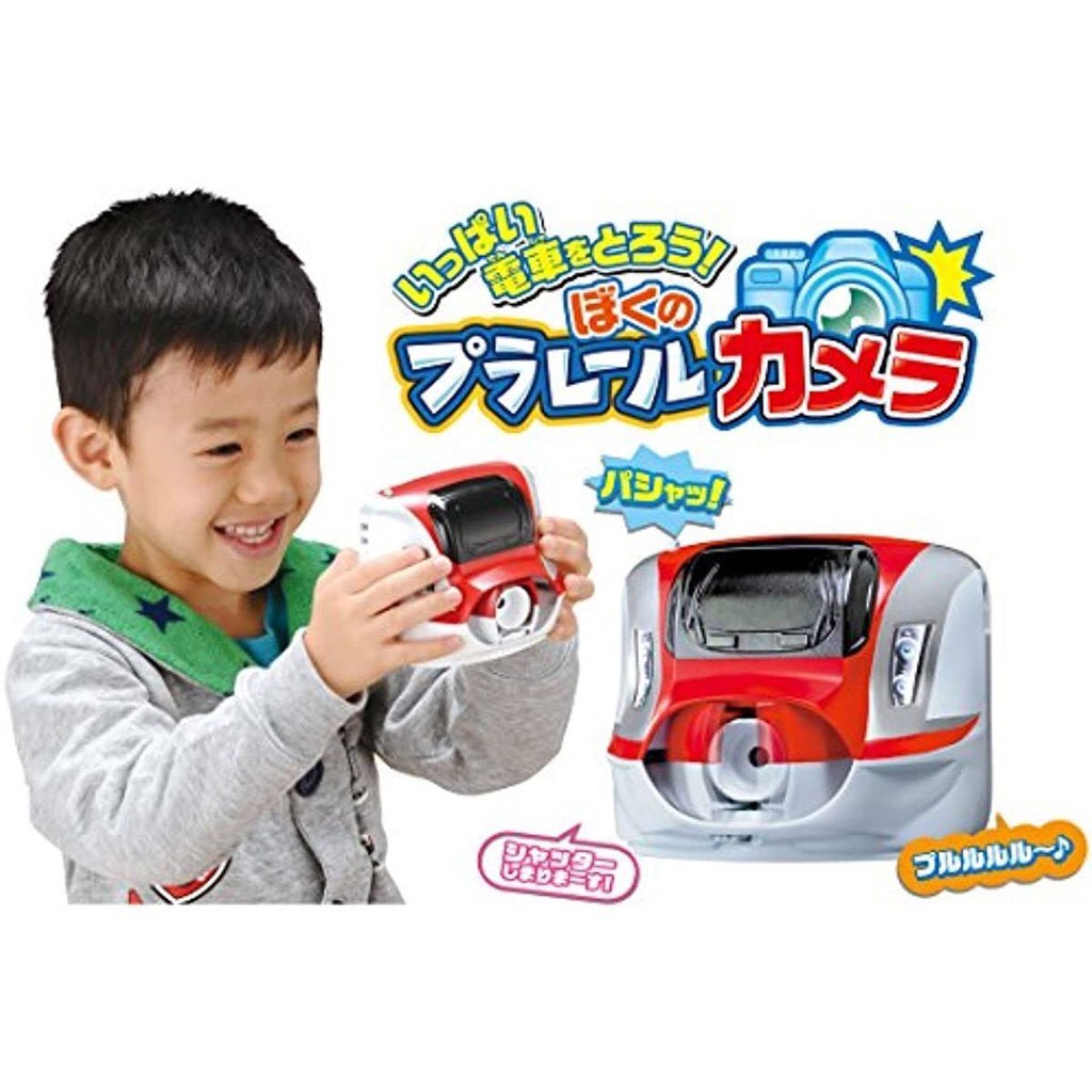 Tomica 多美 日本新幹線數位相機 多美 展場 限定 絕版 tomy火車 相機 數位相機 PLARAIL 新幹線E7