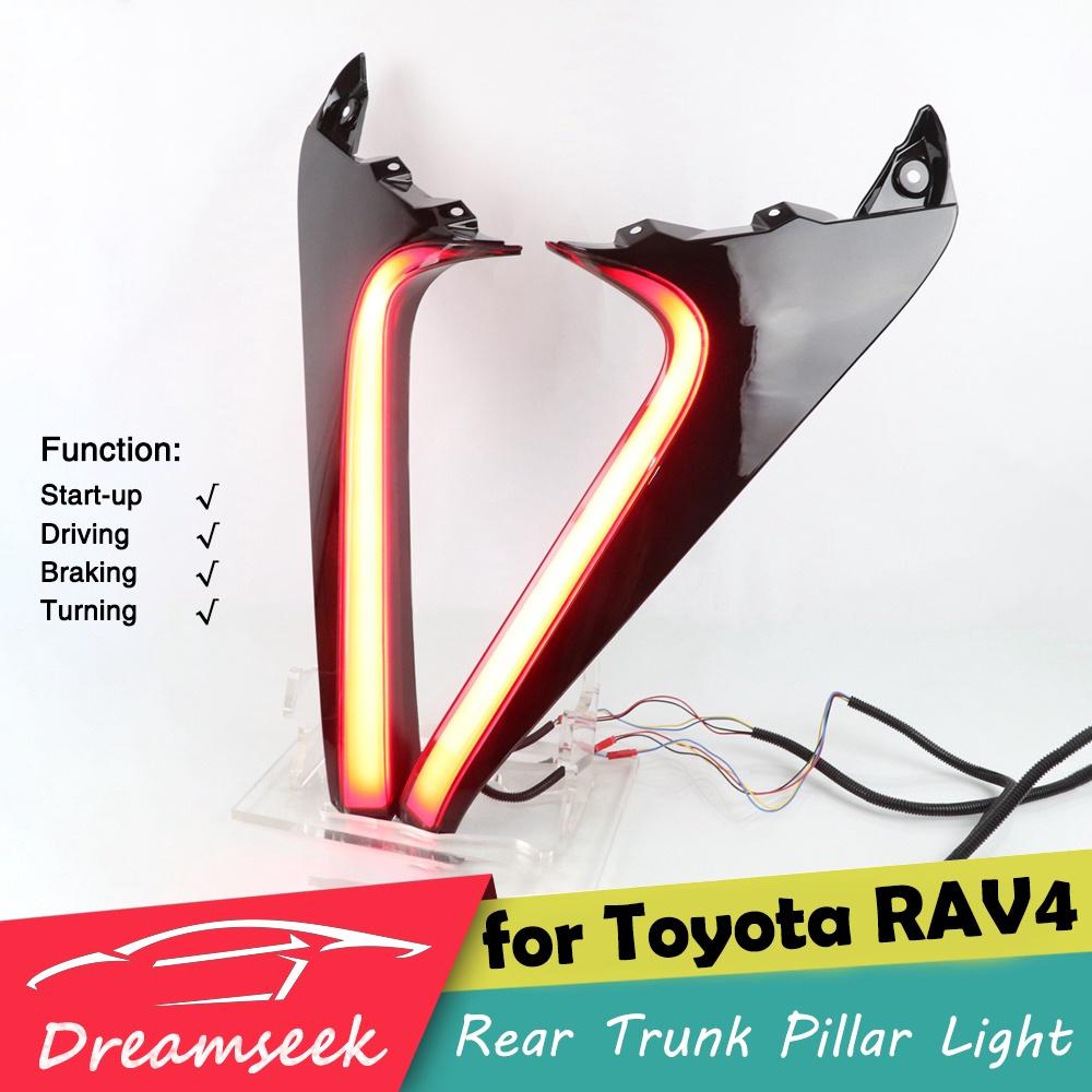 【甘雨優選】TOYOTA 豐田 RAV4 2019年後 四功能LED後立柱燈 導光款 汽車尾燈改裝 行車燈 剎車燈 黃色