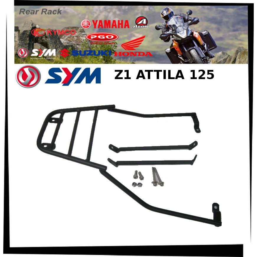 【TL機車雜貨店】SYM Z1 阿帝拉 Z1 Attila 125 分離式後架 後鐵架 後箱架 後置物箱架 行李箱架