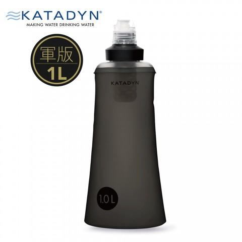 【KATADYN】BeFree Tactical 個人隨身濾水器 1.0L 軍版水袋 NO.8020426