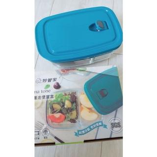 全新妙管家分隔強化玻璃保鮮盒便當盒830ml密封耐熱保鮮盒水果盒 高雄市