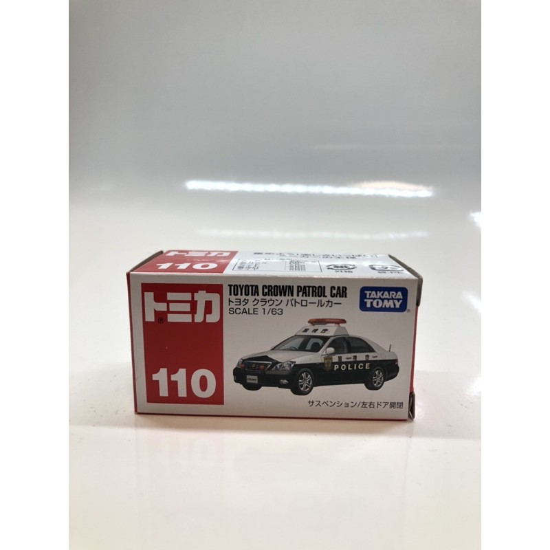 Tomica 110 CROWN PATROL CAR