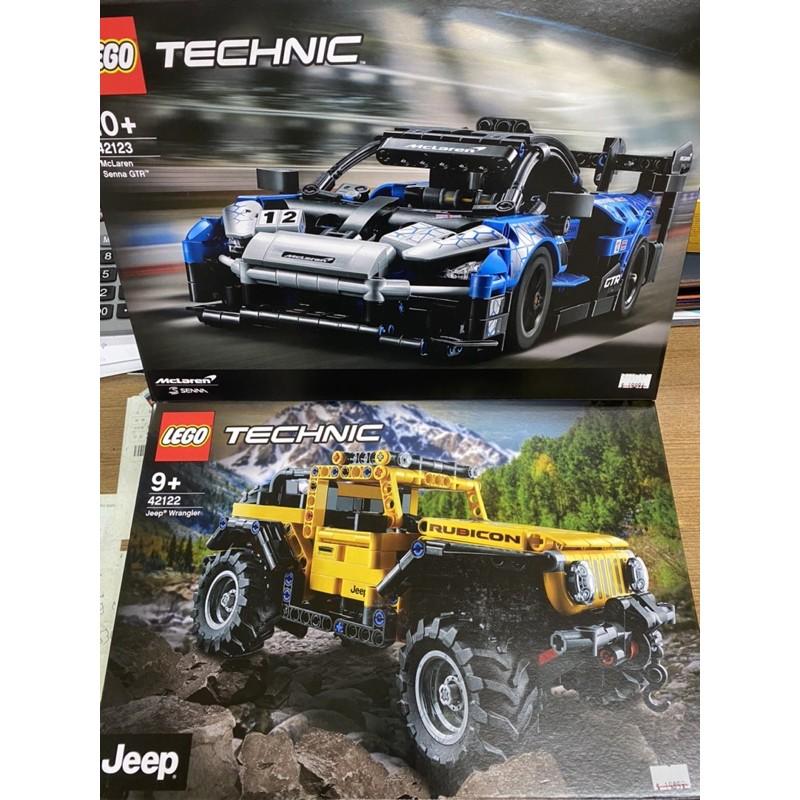 LEGO-42122&42123(單品價)