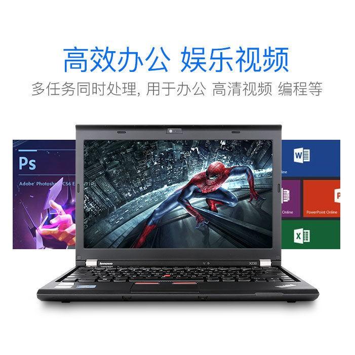 二手Thindpad熱賣Thinkpad x220 x230二手聯想便攜商務12寸筆記本電腦游戲制圖設計