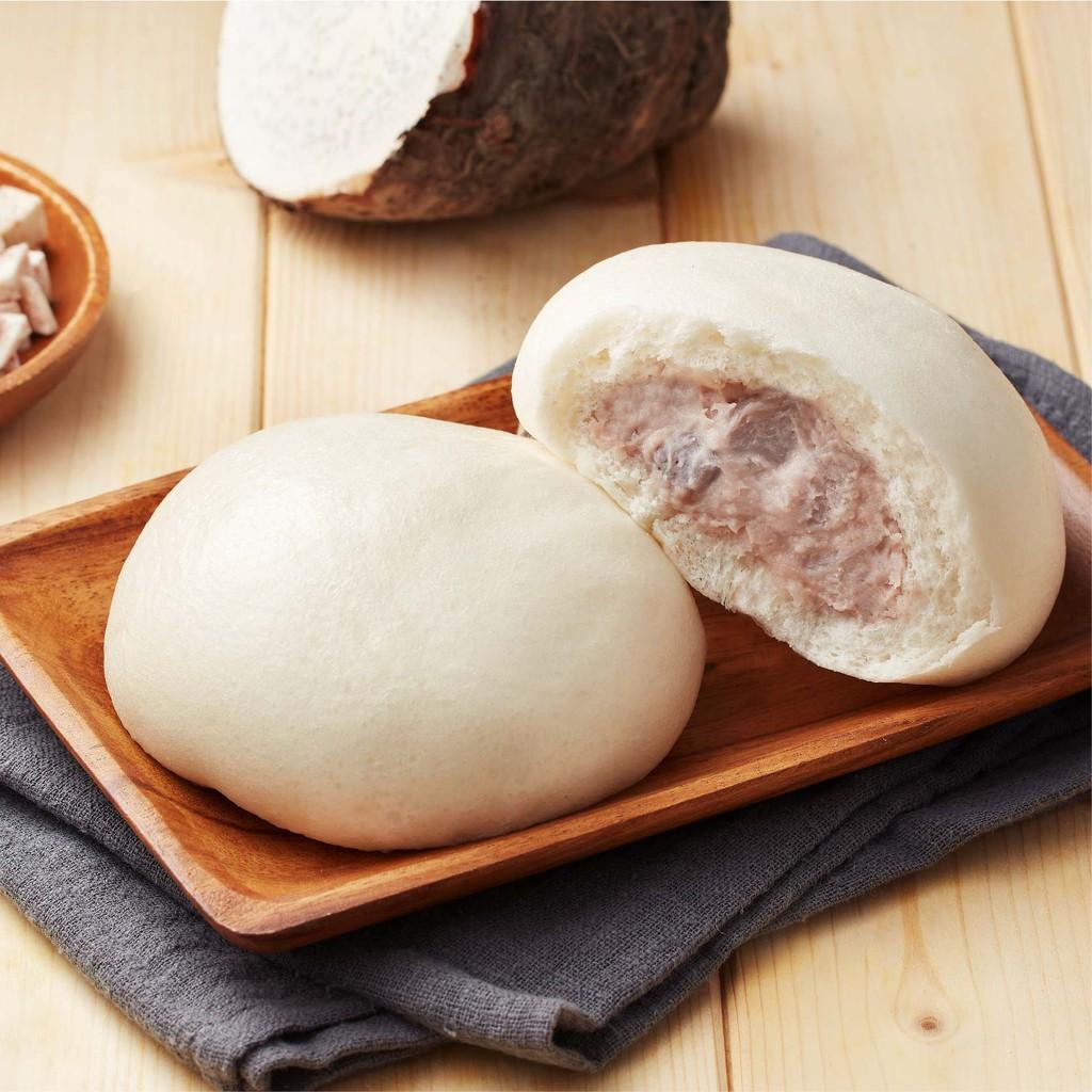 芋頭包 (5入/袋)