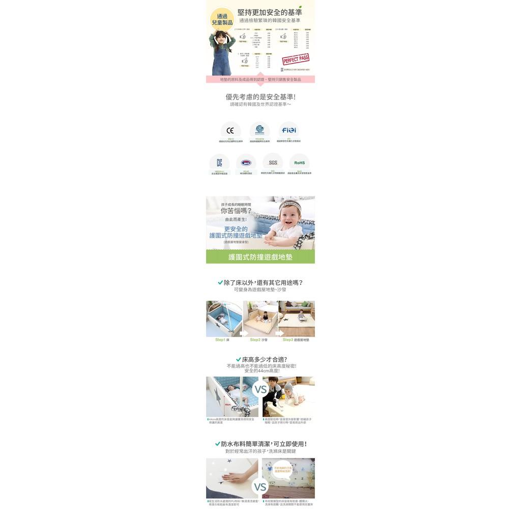 【淘氣寶寶】韓國 GGUMBI/DreamB 多功能圍欄地墊式嬰兒床-米星星*送combi學步車