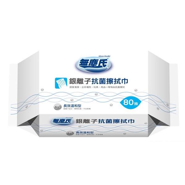無塵氏 銀離子抗菌擦拭巾(80抽)【小三美日】D125382