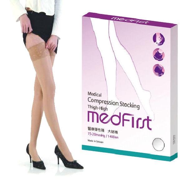 Medfirst 醫療彈性襪 大腿襪 140D 膚色 (S號~XL號)【杏一】