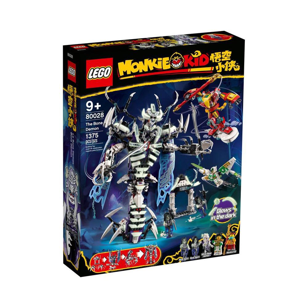 【積木樂園】樂高 LEGO 80028 悟空小俠 三打白骨精